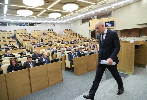 Пресс-служба Госдумы(2019)|Фото: Пресс-служба Госдумы