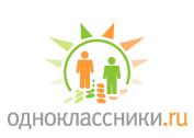 одноклассники логотип|Фото: odnoklassniki.ru
