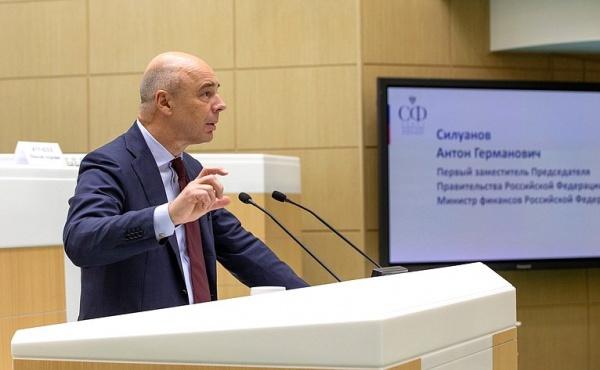 Антон Силуанов(2019)|Фото:  Пресс-служба СФ РФ