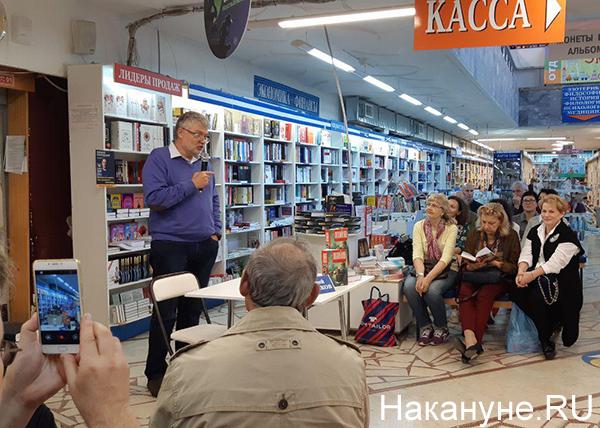 Юрий Поляков(2019)|Фото: Накануне.RU