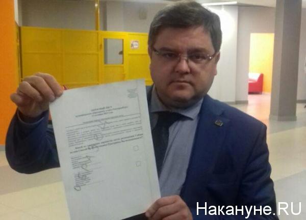 Илья Захаров, бюллетень для голосования по храму святой Екатерины(2019) Фото: Накануне.RU