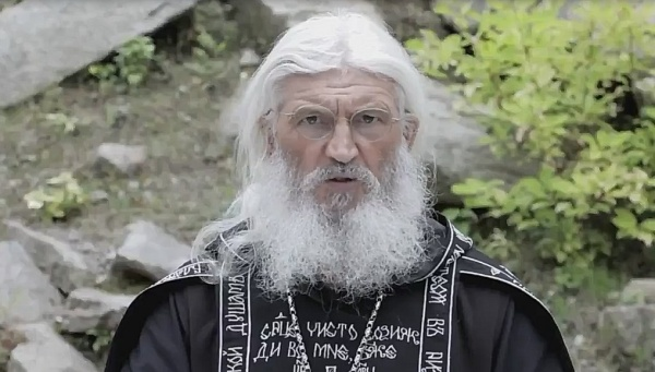 схиигумен Сергий(2019)|Фото: Накануне.RU