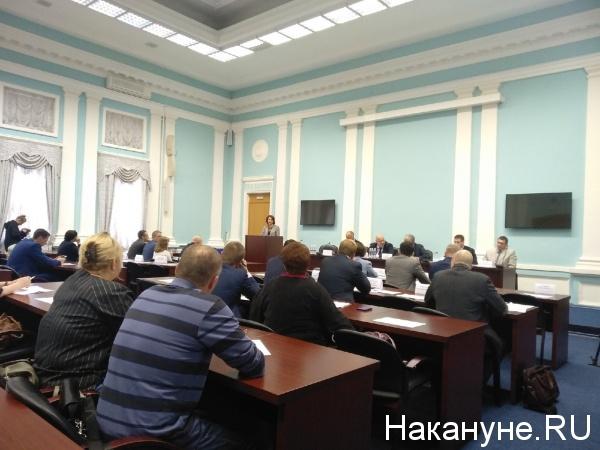 заседание рабочей группы по обманутым дольщикам Челябинск(2019)|Фото: Накануне.RU