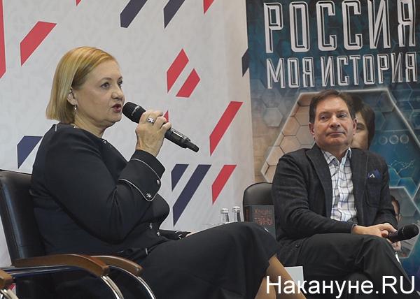 Елена Вавилова, Андрей Безруков, шпионы-нелегалы(2019) Фото: Накануне.RU