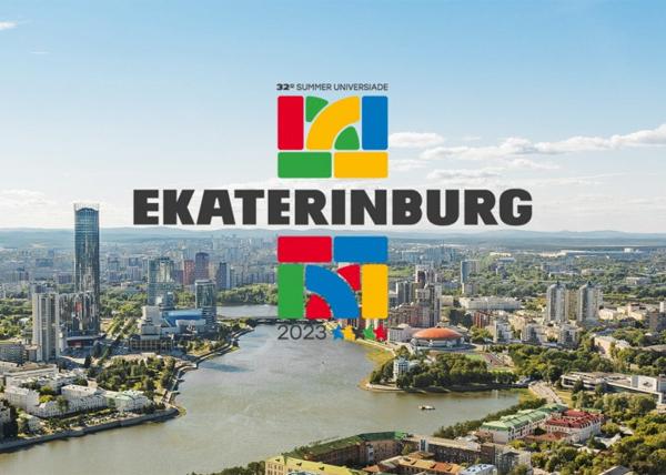 Универсиада-2023 в Екатеринбурге, логотип(2019)|Фото: gubernator96.ru