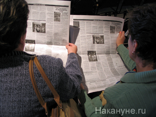 (2004)|Фото: Накануне.ru