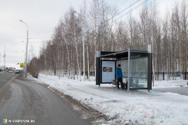 современная автобусная остановка(2019)|Фото: n-vartovsk.ru
