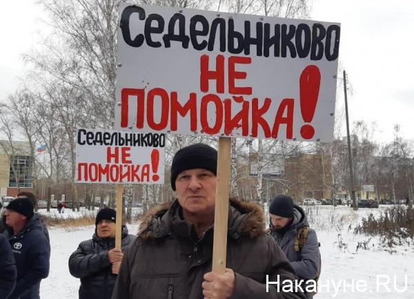 митинг против полигона под Сысертью, Сидельниково, Шабровский(2019)|Фото: Накануне.RU
