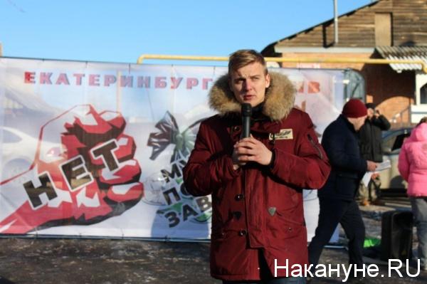 народный сход, мусорный полигон, Шабровский(2019)|Фото: Накануне.RU