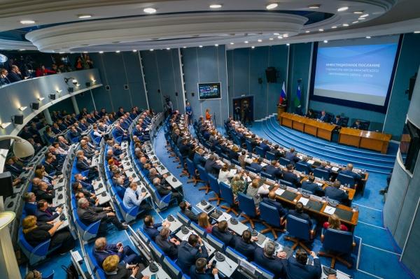Инвестиционное послание губернатора(2019)|Фото: Департамент общественных и внешних связей Югры