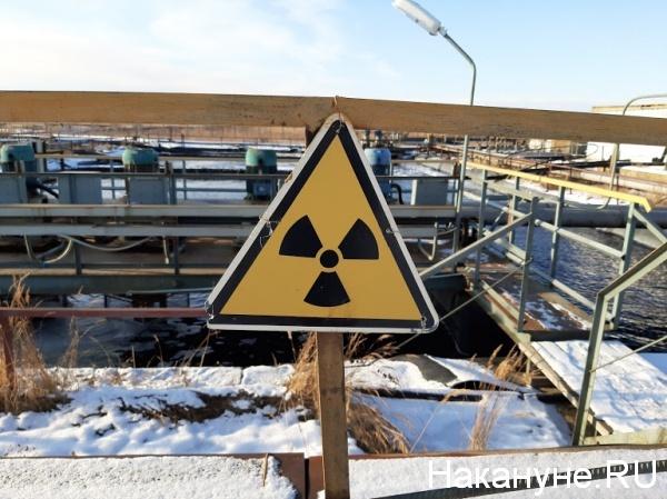 уран, радиация(2019) Фото: Фото:Накануне.RU