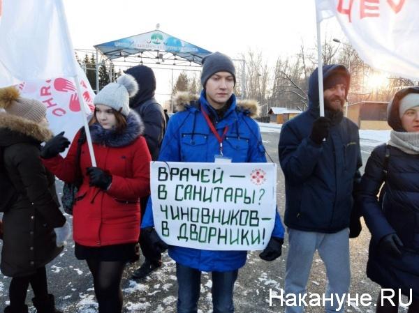 Алексей Шварц, пикет(2019)|Фото: Накануне.RU