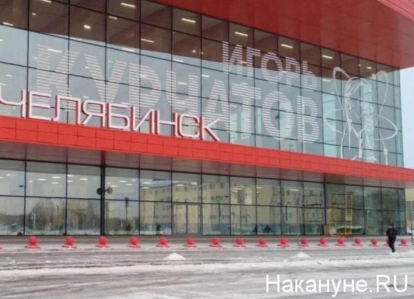 аэропорт Челябинск имени Игоря Курчатова(2019)|Фото: Накануне.RU