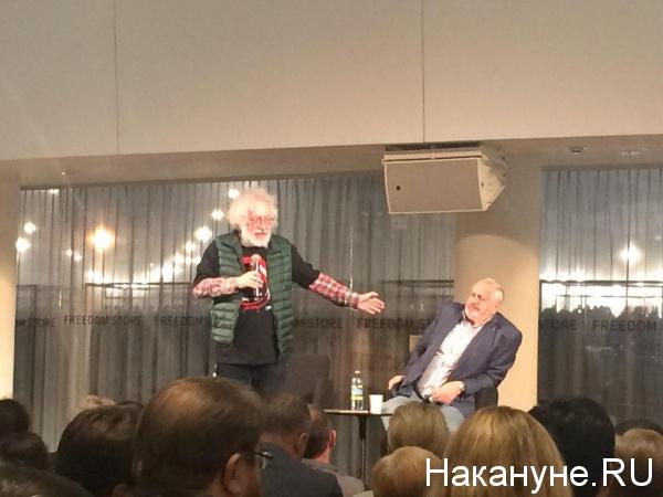 Алексей Венедиктов, дилетантские чтения(2019)|Фото: Накануне.RU