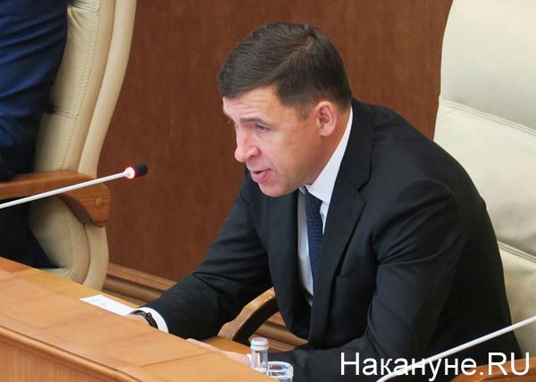 Евгений Куйвашев(2019)|Фото: Накануне.RU