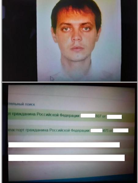 скан, документ, паспорт(2019) Фото:ФАН