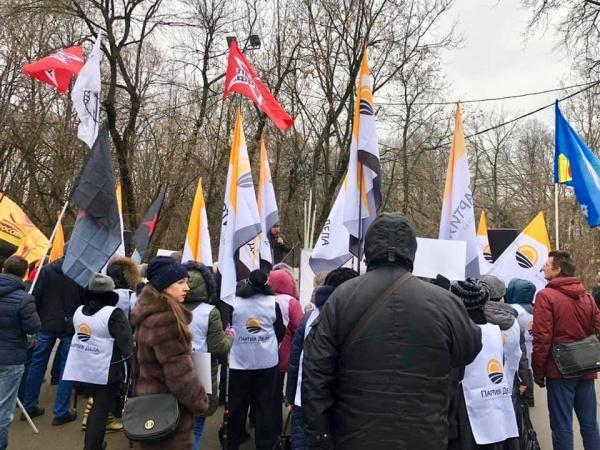 """народный сход за достойное и доступное здравоохранение(2019) Фото: """"Партия Дела"""""""