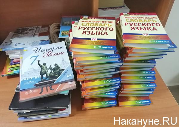 Школа №4 в Ханты-Мансийске(2019) Фото: Накануне.RU