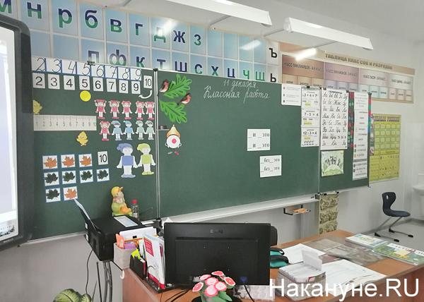 Школа №4 в Ханты-Мансийске(2019)|Фото: Накануне.RU