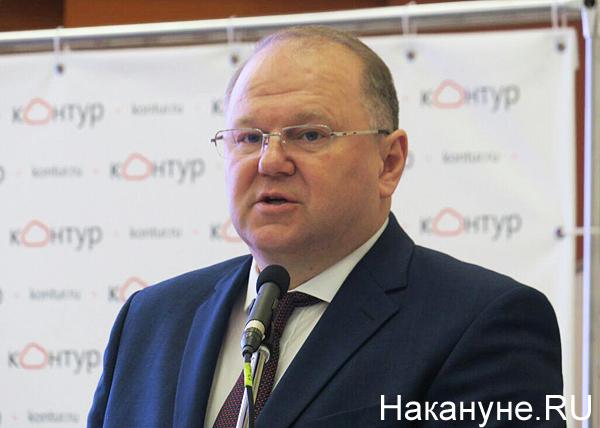 Николай Цуканов, заседание совета по молодежной политике(2019) Фото: Накануне.RU