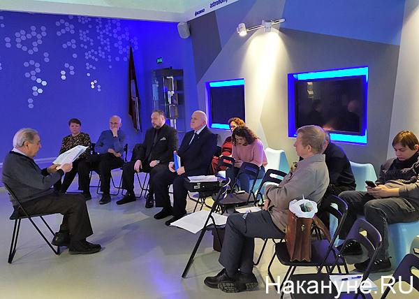 круглый стол по группе Дятлова(2019)|Фото: Накануне.RU