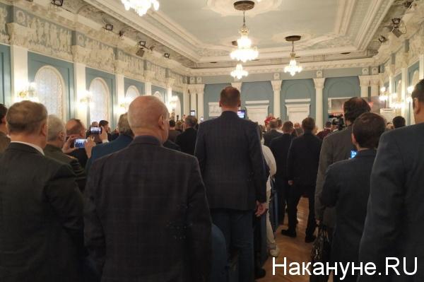 Москва, конференция, Левый фронт, КПРФ(2019)|Фото: Накануне.RU