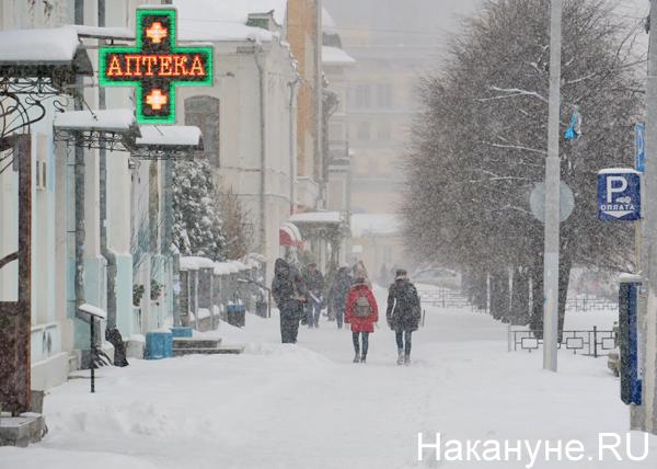 Снегопад(2019)|Фото: Накануне.RU