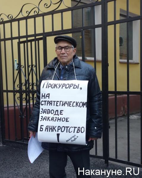 пикет в защиту ЗиДа, машиностроительный завод имени дзержинского(2019)|Фото: Накануне.RU