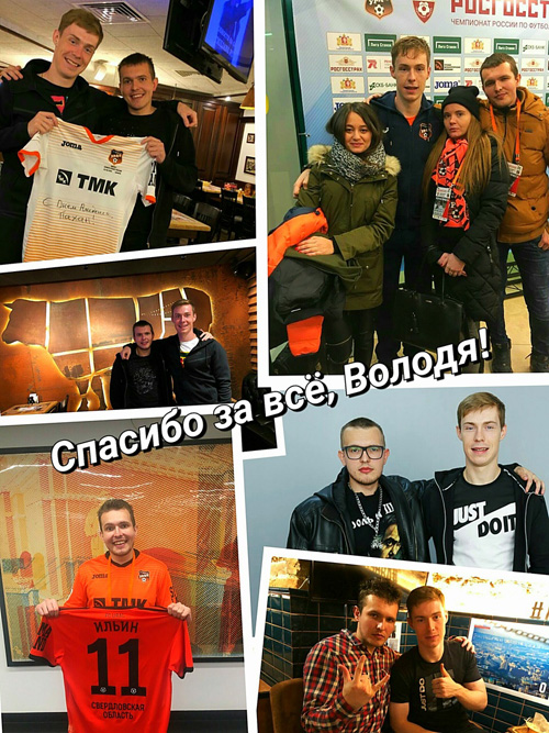 Коллаж, Павел Пивоваров, Владимир Ильин(2020) Фото: Накануне.RU