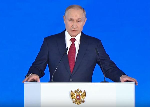 Послание Владимира Путина Федеральному собранию(2020)|Фото: youtube.com