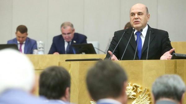 Михаил Мишустин(2020)|Фото: duma.gov.ru