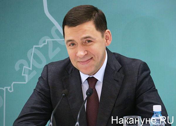 Евгений Куйвашев, пресс-конференция(2020) Фото: Накануне.RU