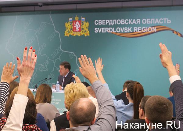 https://media.nakanune.ru/images/pictures/image_big_173963.jpg