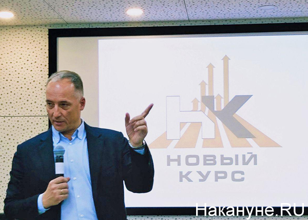 Константин Бабкин(2020)|Фото: Накануне.RU
