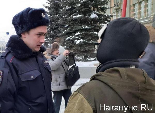 пикет против генплана Екатеринбурга и сноса домов(2020)|Фото: Накануне.RU