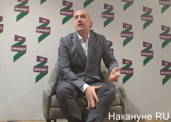 Захар Прилепин(2020) Фото: Накануне.RU