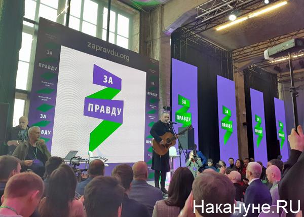 Вадим Самойлов(2020) Фото: Накануне.RU