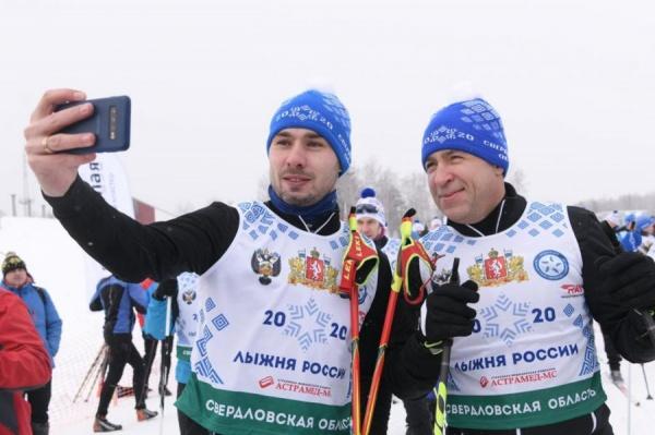 Лыжня России-2020(2020)|Фото: ДИП Свердловской области