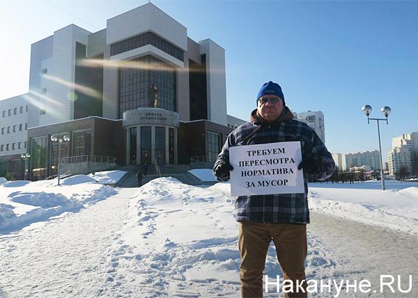 Одиночный пикет жителя Нижнего Тагила в поддержку иска против норм накопления ТКО(2020)|Фото: Накануне.RU