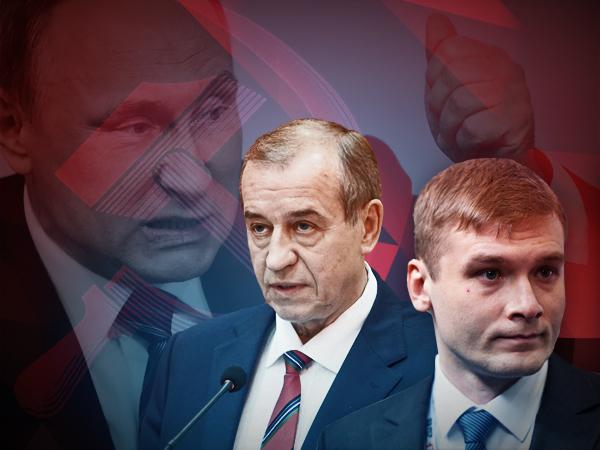 Коллаж, Владимир Путин, Сергей Левченко, Валентин Коновалов(2020) Фото: Накануне.RU