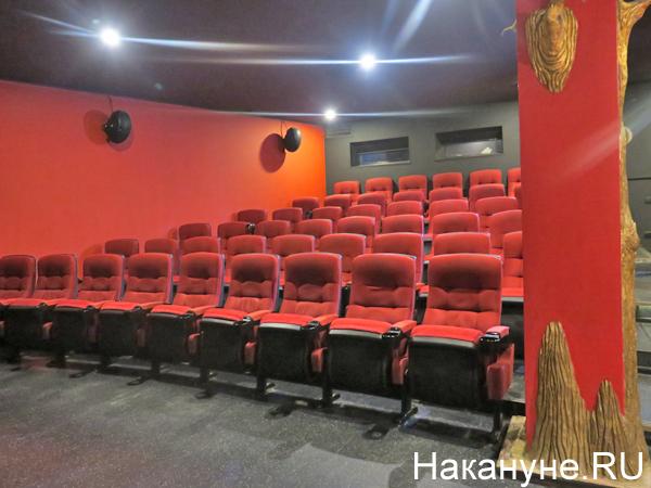 "Кинотеатр ""Салют""(2020)|Фото: Накануне.RU"