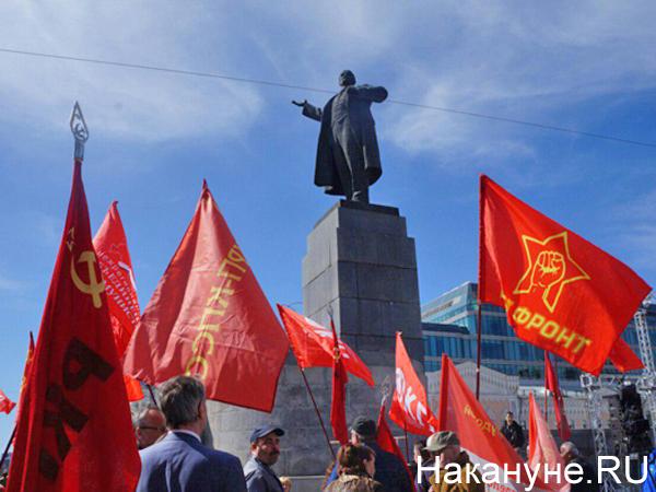 Екатеринбург, Первомай, митинг, несистемные левые, левые, РОТ Фронт, РКРП, ОКП, МОК, РСД, Искра(2020) Фото: Накануне.RU