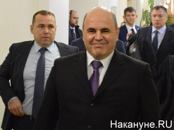 Михаил Мишустин, Вадим Шумков(2020)|Фото: Накануне.RU