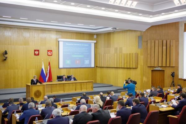 Воронежская областная дума(2020)|Фото: пресс-служба Воронежской областной думы