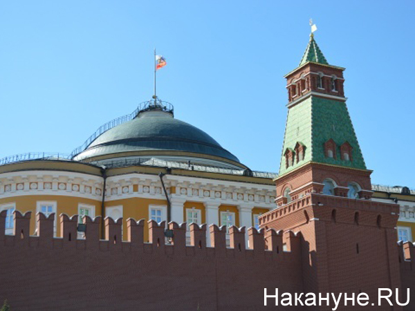 Кремль(2020)|Фото: Накануне.RU