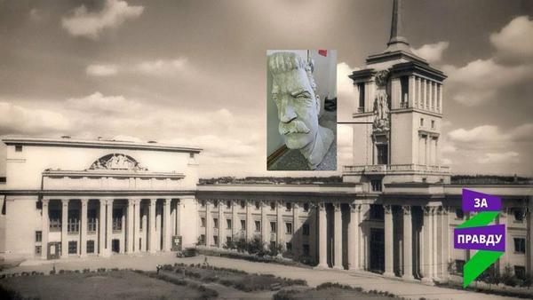 """Барельеф Иосифа Сталина на Доме офицеров Центрального военного округа(2020) Фото: """"За Правду"""""""