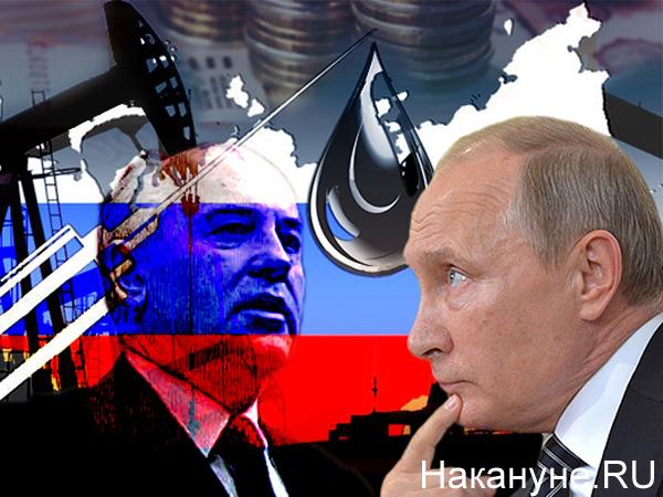 Коллаж, нефть, нефтяная игла, деньги, бюджет, Путин, Горбачев(2020)|Фото: Накануне.RU