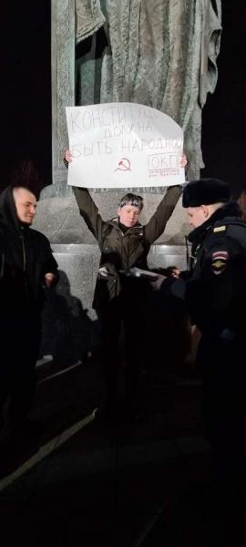 Пикет против изменений в Конституцию у Кремля(2020)|Фото: facebook.com/okp.rf