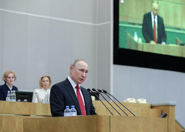 Владимир Путин(2020) Фото: Госдума РФ