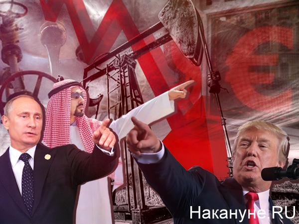Коллаж, нефтяная война(2020)|Фото: Накануне.RU